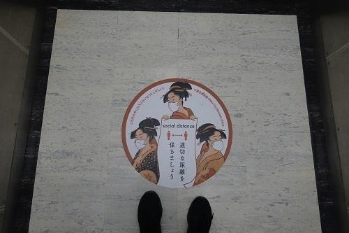 bijyutsukan2020.jpg